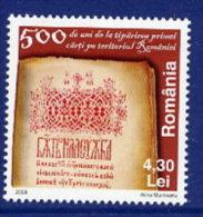 ROMANIA 2008 500th Anniversary Of Printing   MNH / **.  Michel 6317 - 1948-.... Republics