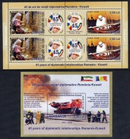 ROMANIA 2008 Diplomatic Relations With Kuwait Blocks MNH / **.  Michel Blocks 428-29 - 1948-.... Republics