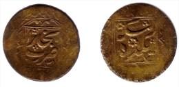 BUKHARA, Independent Khanate - 10 Tenga AH 1337//1337  (1918)- KM#53 XF [Rare Type] - Coins
