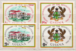 Ghana MNH Set And SS - Ghana (1957-...)