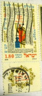 Israel 1979  Jewish New Year. The Hazal £1.80 - Used - Israel