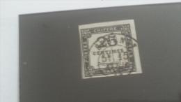 LOT 245320 TIMBRE DE FRANCE OBLITERE N�5 VALEUR 65 EUROS