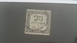 LOT 245321 TIMBRE DE FRANCE OBLITERE N�5 VALEUR 65 EUROS