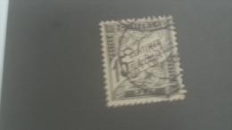 LOT 245366 TIMBRE DE FRANCE OBLITERE N�16 VALEUR 12 EUROS