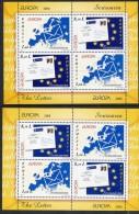ROMANIA 2008 Europa Blocks (2) MNH / **.  Michel Blocks 425 I-II - 1948-.... Republics