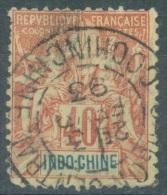 INDOCHINE  - 1892 - USED/OBLIT. - Yv 12 - Lot 11266 - Usati