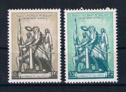 Syrien 1962 Denkmal Mi.Nr. 792/93 Kpl. Satz ** - Siria