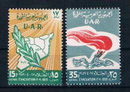 Syrien 1959 Mi.Nr. V 53/54 ** - Siria