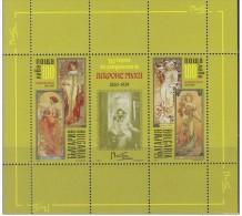 BULGARIA 2010 HISTORY Famous Musicians ALFONS MUHA - Fine Sheet MNH - Bulgarie