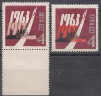 Russia SSSR 1963 Mi#2823 A And B, Mint Never Hinged