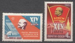 Russia SSSR 1962 Mi#2585-2586 Mint Never Hinged