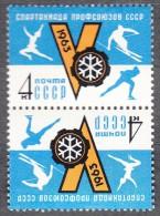Russia SSSR 1963 Mi#2730 Tete Beche Pair, Mint Never Hinged