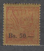 Bolivia 1960 Mi#637 Mint Never Hinged - Bolivia