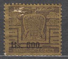 Bolivia 1960 Mi#646 MNG - Bolivia