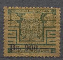 Bolivia 1960 Mi#650 MNG - Bolivia