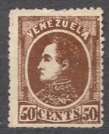 Venezuela MNG Stamp, Look! - Venezuela