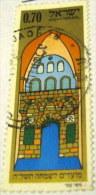 Israel 1974 Jewish New Year. Rebuilt Synagogues In Jerusalem's Old City  £0.70 - Used - Israel