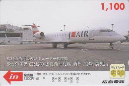 Carte Prépayée Japon - AVION - JAL J AIR -  JAPAN AIRLINES Prepaid Card / V1 - AVIATION - FLUGZEUG Karte  - Hiro 781 - Aviones