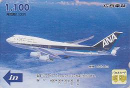 Carte Prépayée Japon - AVION - ANA -  JAPAN AIRLINES Prepaid Card / V2 - AVIATION - FLUGZEUG Karte  - Hiro 786 - Vliegtuigen