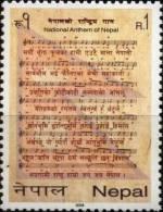 NEPAL NEW NATIONAL ANTHEM RUPEE 1 STAMP NEPAL 2008 MINT MNH - Muziek