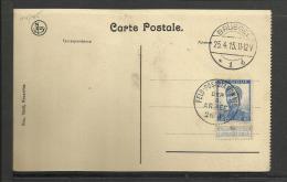 Guerre 14/18 Carte Postale 23 Brussel  25.4.15 ( 2 Scans ) Feld Postation N° 6 Bruxelles Jardins Botaniques - Prima Guerra Mondiale