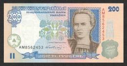 Ukraine 200 Hryvna  (2000) Pick 115 UNC Sign Getman - Oekraïne