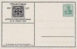 DR Privat-Ganzsache Minr. PP27 C207/02 Postfrisch - Deutschland