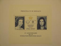 Monaco 1989 Yvert BF48 ** - Fondation Princesse Grace -- Michel B46  --  Scott 1697 - Blocs