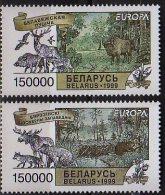 CEPT 1999  Belarus / Weissrussland -  1 V -  Paper -  MNH** - Europa-CEPT