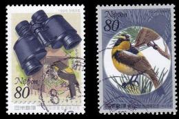 Japan Scott #2523-2524, set of 2 (1996) 50th Anniversary Bird Week, Used