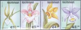 NICARAGUA ORCHIDS Sc 2301-2304 MNH 1999 - Orchideen