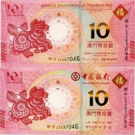"MACAO   ""Year Of The Horse"" Set  (10 Patacas BNU + 10 Patacas BdC)  1.1.2014  UNC - Macao"