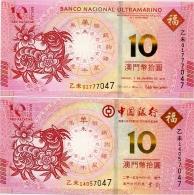 "MACAO   ""Year Of The Goat"" Set  (10 Patacas BNU + 10 Patacas BdC)  1.1.2015  UNC - Macao"