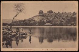 CINA (China): Wan Shou Shan (Summer Palace) - China