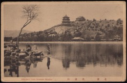 CINA (China): Wan Shou Shan (Summer Palace) - Cina