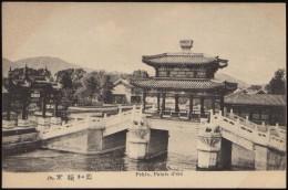 CINA (China): Pekin - Palais D'étè - China