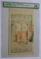 CINA (China): 2000 Cash 1858 - PMG AU55 - Cina