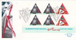 Netherlands 1985 Traffic Safety Miniature Sheet FDC - FDC