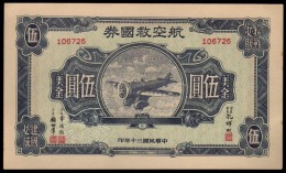CINA (China): Airplane Bond - 5 Yuan 1941 - Asie