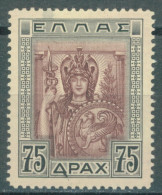 GREECE - MNH/*** LUXE - 1933 - PALLAS  - Yv 401 Mi 370 - Lot 11301