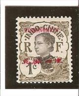 TIMBRES D' INDOCHINE DE 1907 AVEC TCHONGKING Et Valeur En Surcharge Carmin Ou Bleu N° 65 * Charnière - Ungebraucht