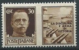 1942 REGNO PROPAGANDA DI GUERRA 30 CENT MNH ** - T81-4 - 1900-44 Victor Emmanuel III.