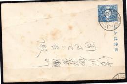 Japon Entier Postal Du 15 Decembre 1909 - Chine