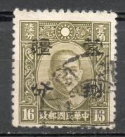 China  Chine : (1036) Occupation Japonaise -- Mengkiang SG74(o) - 1941-45 Nordchina