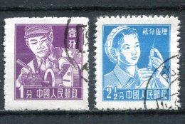 """China,Chine,Cina 1955/57 Mi.Nr.298 Und 300 """"Freimarken-Berufe-Dreher Und Ärztin"""" SEE SCAN""""2 Werte,used,gestp. - 1949 - ... People's Republic"""