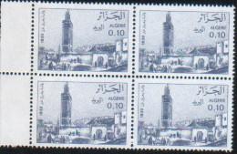 Algérie-bloc De Quatre Neuf  (Yv: 801)-1984Vues D'Algérie - Algeria (1962-...)