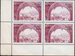 Algérie-bloc De Quatre Neuf  (Yv: 822)-1984-Vues D'Algérie - Algeria (1962-...)