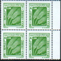 Algérie-bloc De Quatre Neuf  (Yv: 76)-2010-Timbres Taxes - Algerien (1962-...)