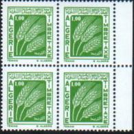 Algérie-bloc De Quatre Neuf  (Yv: 76)-2010-Timbres Taxes