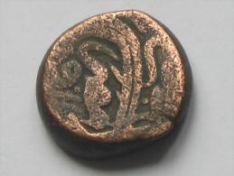 Monnaie Antique à Identifier - Egypte 1 Mangir - Ahmet 1er AH 1011 (AD 1602) ***** EN ACHAT IMMEDIAT ***** - Monnaies Antiques
